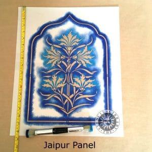 Home & Gardens Jaipur Panel